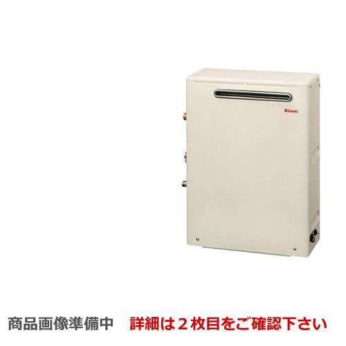 [RUX-A1613G-13A-MBC-140V] 【都市ガス】 リンナイ ガス給湯器 ユッコ 給湯専用 16号 屋外据置型 接続口径:15A 台所・浴室リモコン付属【給湯専用】