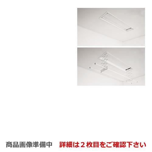 [CWFT21LA]※当商品の取付工事はお受けできません パナソニック 室内物干しユニット ホシ姫サマ 壁付けスイッチタイプ 埋込み 電動シリーズ 竿2本 ロングサイズ