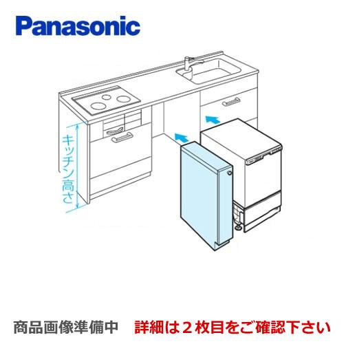 [AD-KB15HS80L]キッチン高さ80 cm対応 Lタイプ(左開き) シルバー 幅15cm幅サイドキャビネット(組立式) パナソニック 食器洗い乾燥機部材【オプションのみの購入は不可】