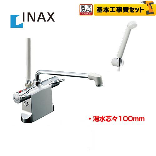 【後継品での出荷になる場合がございます】【リフォーム認定商品】【工事費込セット(商品+基本工事)】[BF-B646TSD--300-A100]INAX イナックス LIXIL リクシル 浴室水栓 シャワー水栓 蛇口 ビーフィット サーモスタットシャワー金具 浴槽・洗い場兼用 デッキタイプ 台付