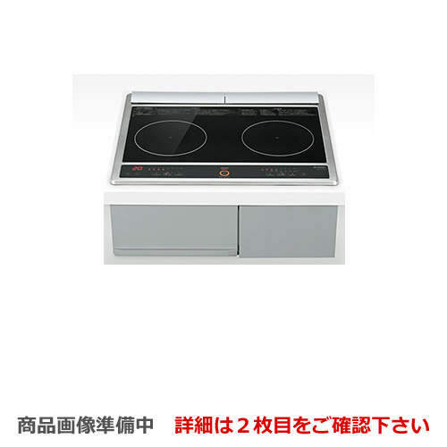 [CS-G217DR] 三菱 IHクッキングヒーター simpleIH G217Dシリーズ 2口IH 幅60cm グリルなし 20Aタイプ ビルトイン ブラック IHヒーター IH調理器
