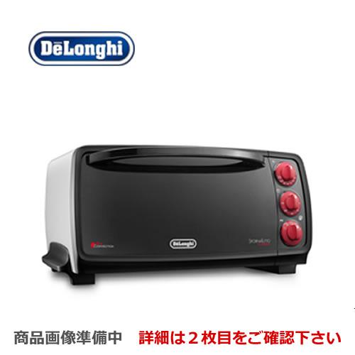 [EO14902J-W]デロンギ トースター スフォルナトゥット・クラシック コンベクションオーブン コンベクション機能付き 14L容量で二段調理もらくらく 30cmのピザが丸ごと焼ける大型ピザストーン付き ホワイト