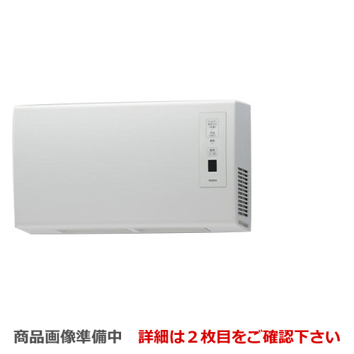 [TYR620] TOTO 浴室換気乾燥暖房器 三乾王 浴室暖房乾燥機 壁掛けタイプ 換気扇連動型 TYR600シリーズ AC200V 1室暖房タイプ ワイヤレスリモコン