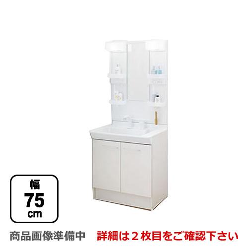 [PVN-755S-MPV1-751XFJU] LIXIL 洗面化粧台 PVシリーズ 間口:750mm 扉タイプ ミラーキャビネット1面鏡(LED照明) シングルレバー洗髪シャワー水栓 扉カラー:ホワイト
