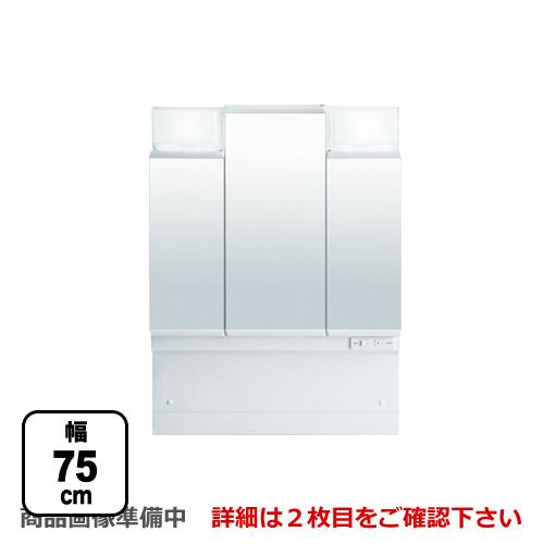 [MFTV1-753TXJ] LIXIL 洗面化粧台ミラー oft(オフト) 全高1850mm用 間口:750mm くもり止めコート無し 3面鏡・全収納(LED照明) ミラーキャビネットのみ(洗面化粧台本体別売)