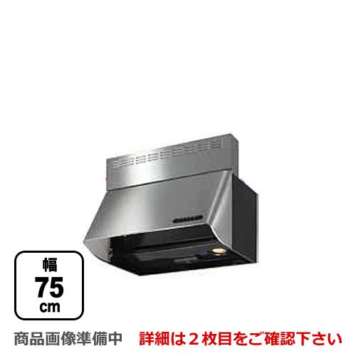 [BDR-3FL-751-S]富士工業 レンジフード スタンダード シロッコファン 間口:750mm 整流板 前幕板同梱 ステンレス 換気扇 台所