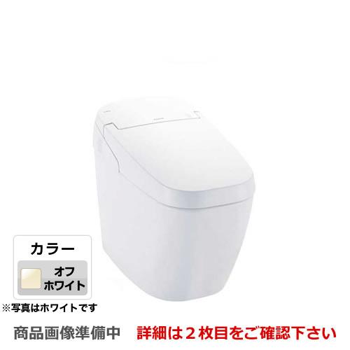 [YBC-G20P-DV-G216P-BN8]INAX トイレ サティスGタイプ G6グレード 床上排水 LIXIL リクシル イナックス ECO5 オフホワイト 【送料無料】【便座一体型】 壁排水120mm