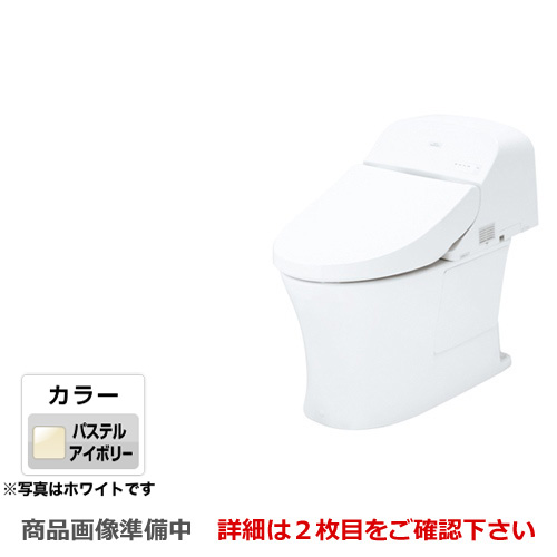 【最大1200円クーポン有】[CES9424M-SC1] TOTO トイレ GG2タイプ ウォシュレット一体形便器(タンク式トイレ) 一般地(流動方式兼用) リモデル対応 排水心264~540mm 床排水 手洗いなし パステルアイボリー リモコン付属