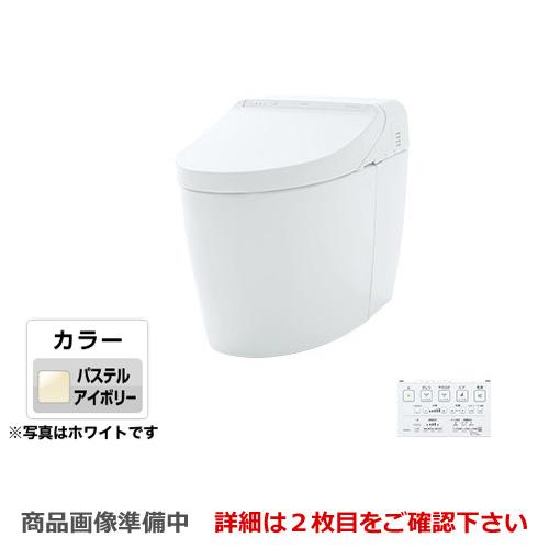 [CES9565PR-SC1] TOTO トイレ タンクレストイレ 壁排水 排水心120mm ネオレストハイブリッドシリーズDHタイプ 便器 機種:DH1 隠蔽給水 パステルアイボリー リモコン 【送料無料】