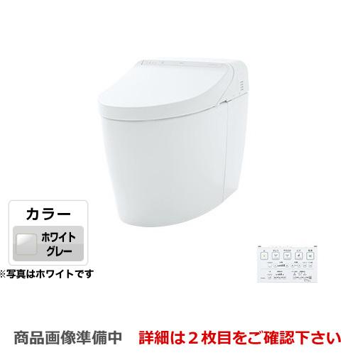 [CES9565PXR-NG2] TOTO トイレ タンクレストイレ 壁排水 リモデル対応 排水心120~155mm ネオレストハイブリッドシリーズDHタイプ 便器 機種:DH1 露出給水 ホワイトグレー リモコン 【送料無料】