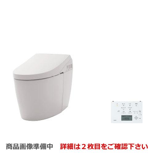 [CES9788MR-NG2] TOTO トイレ タンクレストイレ 床排水 リモデル対応 排水心305~540mm ネオレストハイブリッドシリーズAHタイプ 便器 機種:AH1 露出給水 ホワイトグレー リモコン 【送料無料】