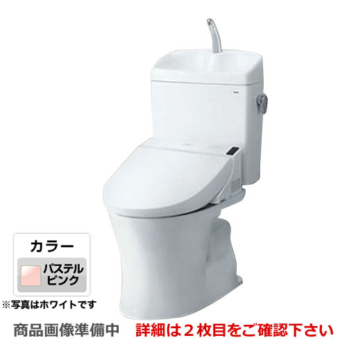 [CS230BP--SH233BA-SR2] TOTO トイレ ピュアレストQR 組み合わせ便器(ウォシュレット別売) 排水心:120mm 壁排水 一般地 手洗有り パステルピンク