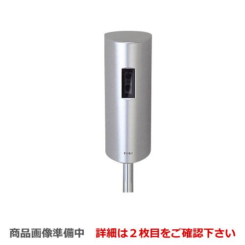 [TEA61GDS] TOTO トイレオプション品 オートクリンU 小便器自動フラッシュバルブ 個別小便器自動洗浄システム 既設取り替えタイプ 乾電池タイプ TG60型用