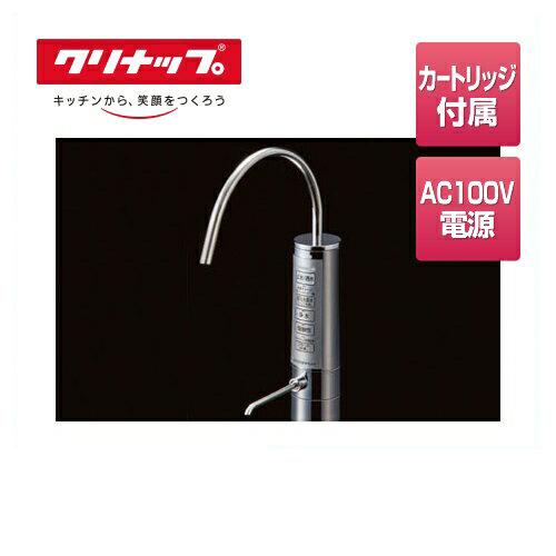 [ZSCST041P16AH] クリナップ アルカリイオン整水器 還元水素水生成器 整流(還元水素水/弱酸性水/浄水) アンダーシンク型 AC100V電源必要 ビルトインタイプ カートリッジ1本同梱