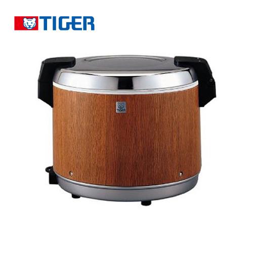 [JHA-5400-MO] タイガー 業務用厨房機器 業務用電子ジャー 炊きたて ダブルヒーター方式 3升 100V 保温専用 通電ランプつき 木目