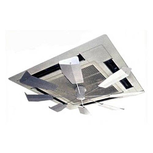 [HBF-FJRSW]※当商品の取付工事はお受けできません  潮 ハイブリッドファン 直撃風解消 温度ムラ解消 羽根材質:プラスチック 省エネ 取付可能空調:天井カセット型エアコン シルバー