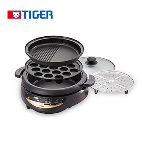 [CQG-B300-T]タイガー グリル鍋 グリルなべ 遠赤土鍋コーティング深なべ 3枚プレートつき(深なべ・波形・たこ焼き) 蒸し台つき ブラウン 【送料無料】