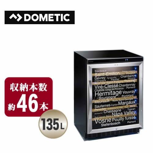 [MACAVE-D50]【特別配送】 ドメティック ワインセラー Ma Cave D50(マ・カーブ D50) 内容量:135L 標準収納本数:46本 冷却方式:コンプレッサー方式 2温度帯 温度設定機能