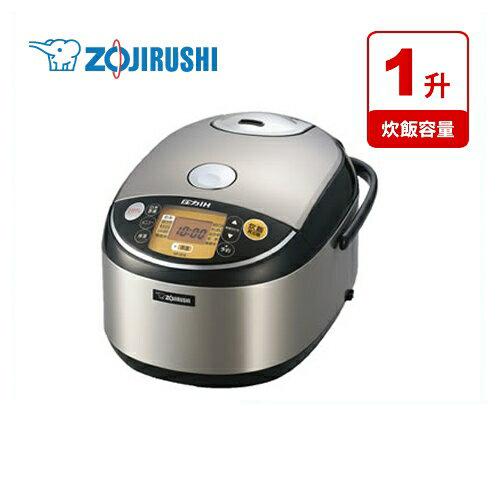 [NP-IG18-XA]象印 業務用厨房機器 業務用IH炊飯ジャー 極め炊き 容量:0.18~1.8L(1合~1升) 炊き分け圧力 うるおい二重内ぶた まる厚釜 単相100V専用 ステンレス