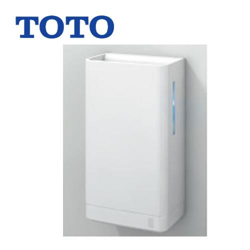[TYC420W]TOTO ハンドドライヤー クリーンドライ 高速両面タイプ PTCヒーター パブリック向け 100V ホワイト
