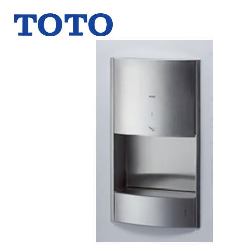 【最大1200円クーポン有】[TYC600]TOTO ハンドドライヤー クリーンドライ 高速埋込タイプ PTCヒーター 100V ステンレス