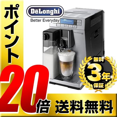 【正規品】[ETAM36365MB] デロンギ コーヒーメーカー プリマドンナXS コンパクト全自動エスプレッソマシン カフェ・ジャポーネ搭載 着脱式給水タンク容量(L):1.35 DeLonghi メタリックシルバー&ブラック 【送料無料】