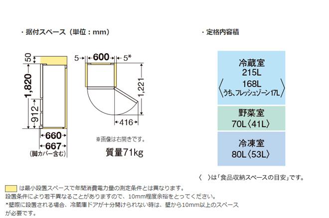[MR-CG37EL-T] 三菱 冷蔵庫 CGシリーズ 左開き 片開きタイプ 365L 3ドア 【2~3人向け】 【大型】 ナチュラルブラウン 【大型重量品につき特別配送※配送にお日にちかかります】【設置無料】