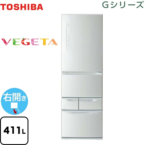 [GR-P41G-S] 東芝 冷蔵庫 ベジータ(Gシリーズ) 右開き 片開きタイプ 411L 5ドア 【3~4人向け】 【大型】 シルバー 【送料無料】【大型重量品につき特別配送※配送にお日にちかかります】【設置無料】