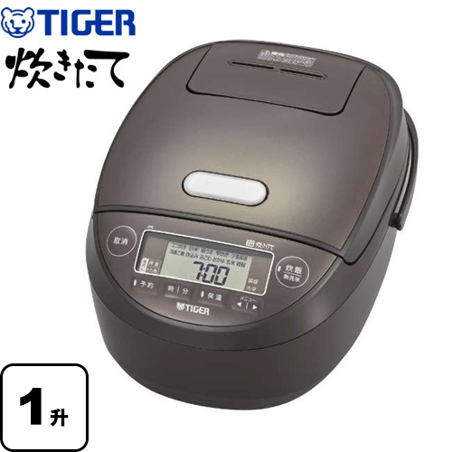 [JPK-B180-T] タイガー 炊飯器 圧力IH炊飯ジャー 炊きたて 1升炊き 炊飯ジャー 土鍋コーティング IH 炊飯器 麦めし ブラウン 【送料無料】