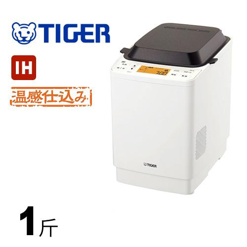 [KBY-A100-W] タイガー ホームベーカリー IHホームベーカリー やきたて 1斤 パン焼き機 パン焼き器 もち(餅つき機) 角食パン 山型パン コンパクトボディ ホワイト