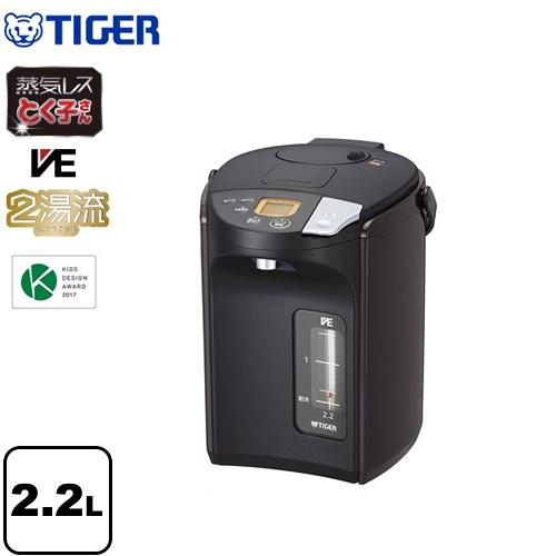 [PIS-A220-T] タイガー 電気ケトル・ポット とく子さん 蒸気レスVE電気まほうびん 容量:2.2L 高真空2重瓶(VEまほうびん構造) 蒸気キャッチャー構造 らくらく電動給湯 コードレスエアー給湯 ブラウン