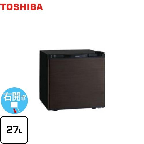 [GR-HB30PA-TS] 東芝 冷蔵庫 右開きタイプ 容量27L 1ドア冷蔵庫 【1~2人向け】 【小型】 ブラウン 【送料無料】【特別配送】