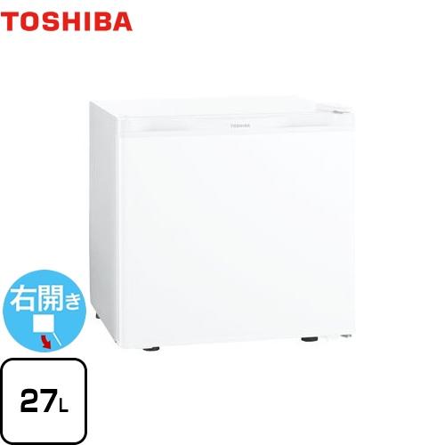 [GR-HB30PA-WU] 東芝 冷蔵庫 右開きタイプ 容量27L 1ドア冷蔵庫 【1~2人向け】 【小型】 ホワイト 【送料無料】【特別配送】