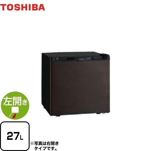 [GR-HB30PAL-TS] 東芝 冷蔵庫 左開きタイプ 容量27L 1ドア冷蔵庫 【1~2人向け】 【小型】 ブラウン 【送料無料】【特別配送】