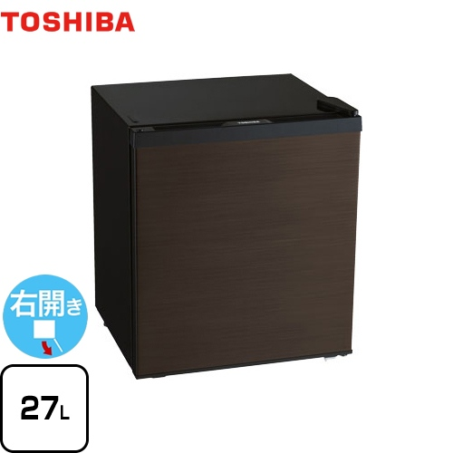 [GR-HB30PT-TS] 東芝 冷蔵庫 右開きタイプ 容量27L 1ドア冷蔵庫 【1~2人向け】 【小型】 ブラウン 【送料無料】【特別配送】