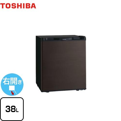 [GR-HB40PA-TS] 東芝 冷蔵庫 右開きタイプ 容量38L 1ドア冷蔵庫 【1~2人向け】 【小型】 ブラウン 【送料無料】【特別配送】