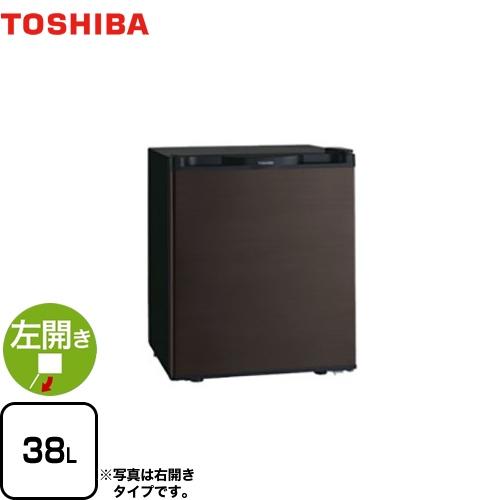 [GR-HB40PAL-TS] 東芝 冷蔵庫 左開きタイプ 容量38L 1ドア冷蔵庫 【1~2人向け】 【小型】 ブラウン 【送料無料】【特別配送】
