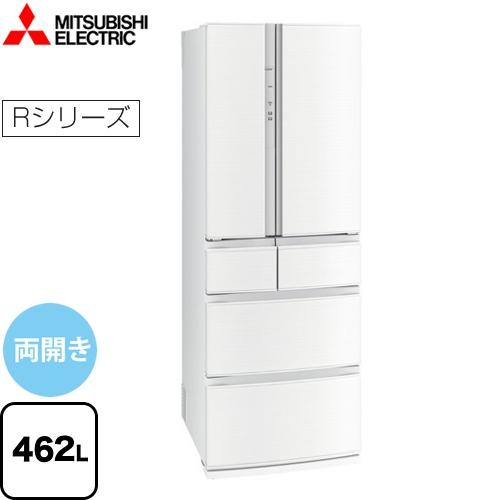 [MR-R46E-W] 三菱 冷蔵庫 両開きタイプ 462L Rシリーズ 【3~4人向け】 【大型】 クロスホワイト 【送料無料】【大型重量品につき特別配送※配送にお日にちかかります】【設置無料】