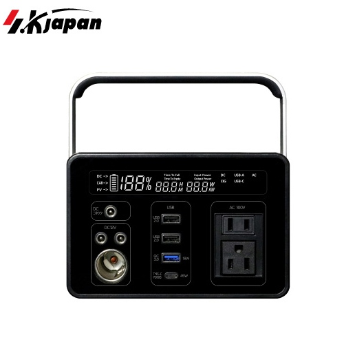 [SKJ-MT300SB] エスケイジャパン ポータブル電源 通常出力:300W 充電池容量:80000mAh ポータブル蓄電池 【送料無料】