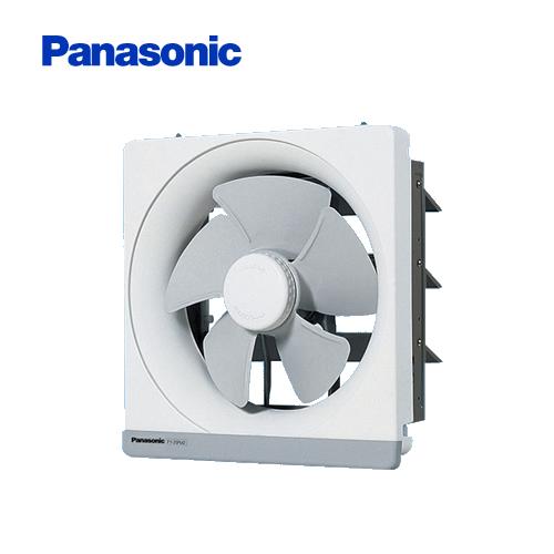 [FY-25EM5]パナソニック 換気扇 金属製換気扇 埋込寸法:30cm角 排気・電気式シャッター キッチンフード内に設置可能 台所用