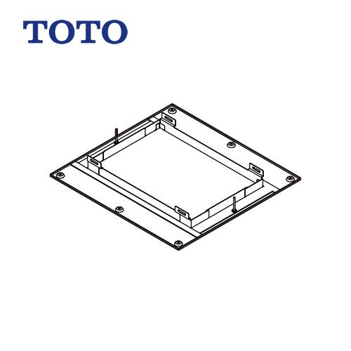 [TYB509] TOTO 浴室乾燥機部材 TKY100取替用アダプター組品 【オプションのみの購入は不可】