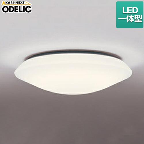 【最大2000円クーポン有】[SH8146LD]オーデリック シーリングライト 調光器不可 LED小型シーリング アクリル(乳白)