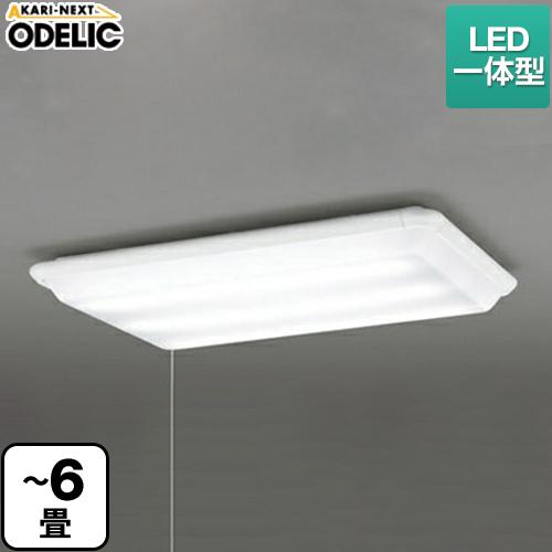 [SH8147LD]オーデリック シーリングライト 壁スイッチ点灯切り替え対応(プルレス) 紐スイッチ付 4.5~6畳 LEDホームライト アクリル(乳白)