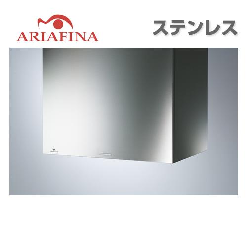 【送料無料】 ARIAFINA(アリアフィーナ) レンジフード Cubo(クーボ) 壁面取付タイプ 間口900mm ステンレス[CUBL-901S] レンジフード 換気扇 台所 シロッコファン