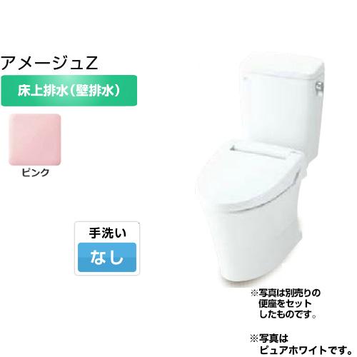 [BC-ZA10P--DT-ZA150EP-LR8]INAX トイレ LIXIL アメージュZ便器 ECO5 床上排水(壁排水120mm) 手洗なし 組み合わせ便器(便座別売) フチレス ハイパーキラミック ピンク 【送料無料】