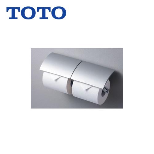 [YH63B-MS]トイレ アクセサリー 紙切板:亜鉛合金製(マット仕上げ) マットシルバー 芯棒可動 マットタイプ 二連紙巻器 TOTO 紙巻器