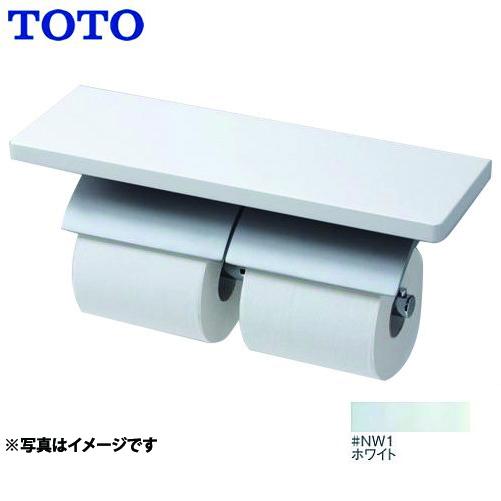 [YH63BKM-NW1]トイレ アクセサリー 芯棒可動 ホワイト マットタイプ 棚付二連紙巻器 棚:天然木製 メープル TOTO 紙巻器