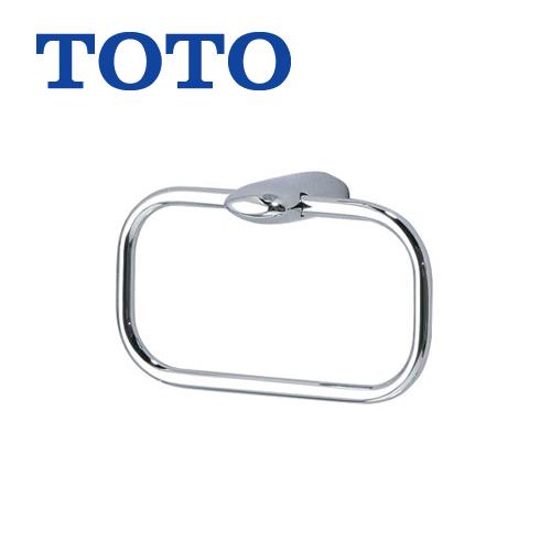 [YT801]トイレ アクセサリー 黄銅製(めっき仕上げ)※リング部可動します。 TOTO タオルリング