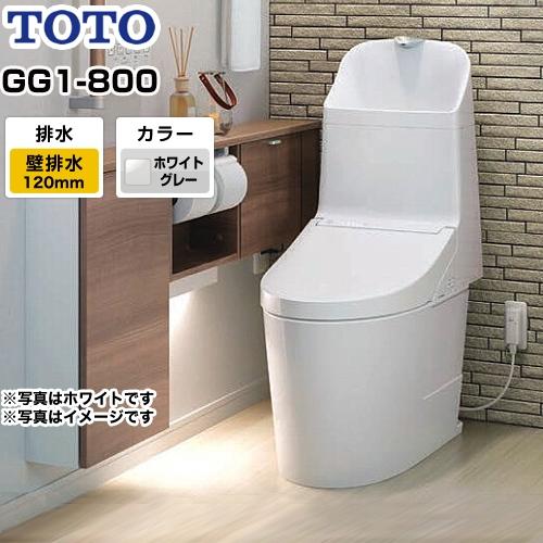 [CES9315P-NG2] TOTO トイレ ウォシュレット一体形便器(タンク式トイレ) 排水心120mm GG1-800タイプ 一般地(流動方式兼用) 手洗あり ホワイトグレー リモコン付属 【送料無料】