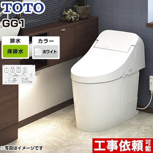 [CES9415-NW1] TOTO トイレ ウォシュレット一体形便器(タンク式トイレ) 排水心200mm GG1タイプ 一般地(流動方式兼用) 手洗いなし ホワイト リモコン付属 【送料無料】